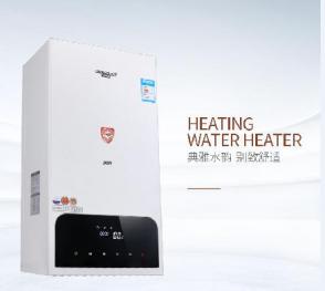 燃气壁挂炉应该如何更好的占领暖通市场呢?