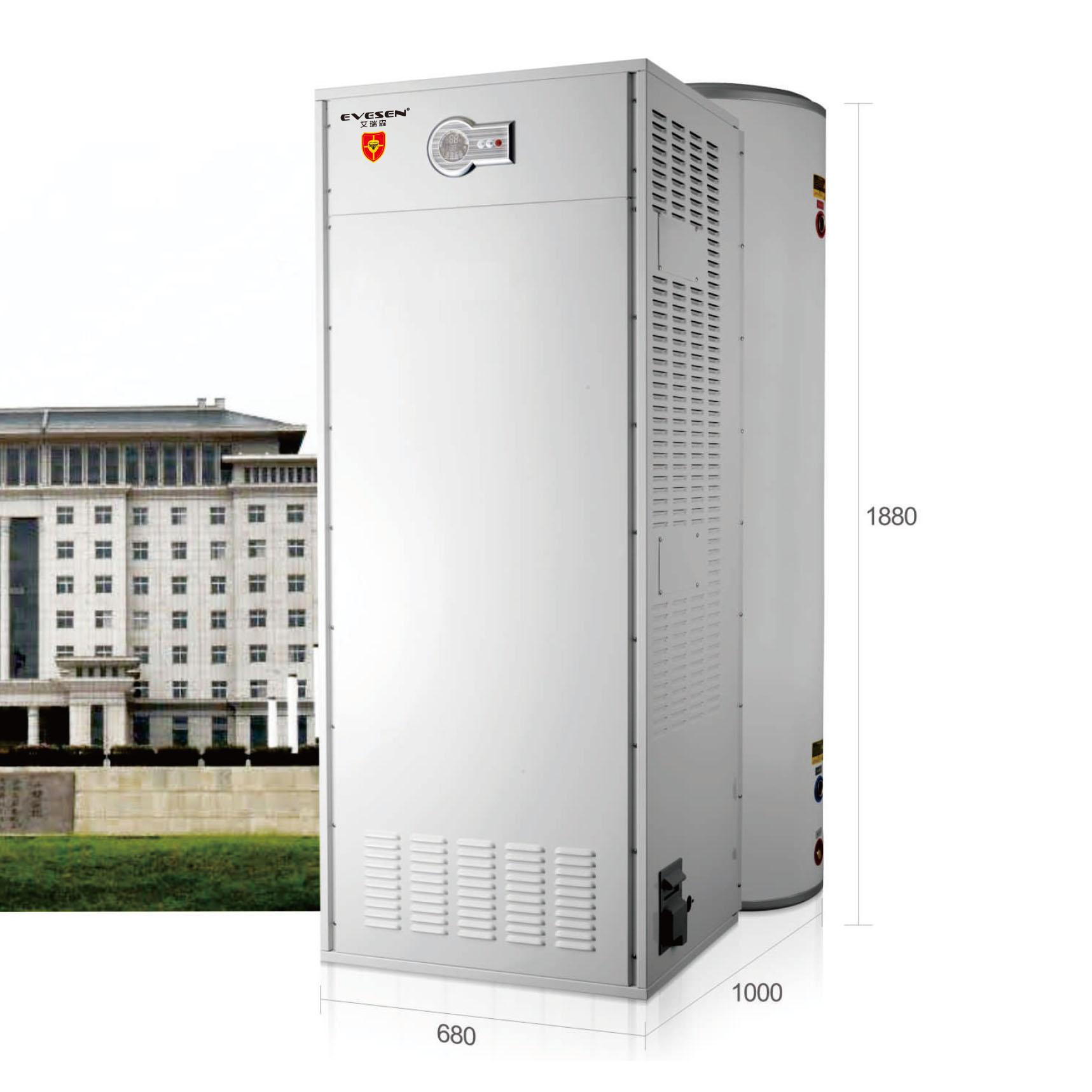 500kw中央热水炉