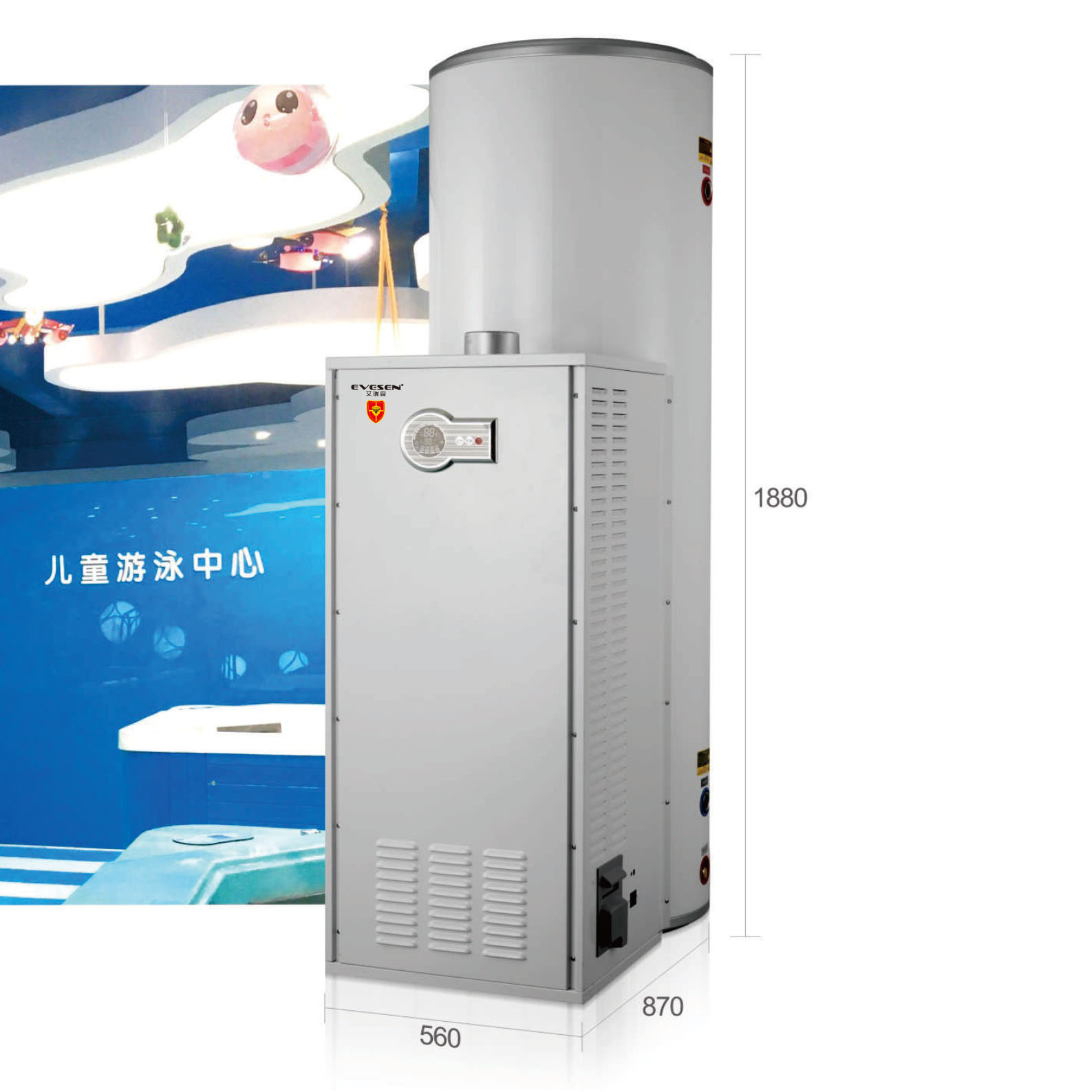 320-500kw采暖热水炉